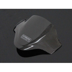 Saute vent en fibre de carbone, Honda 125 MSX